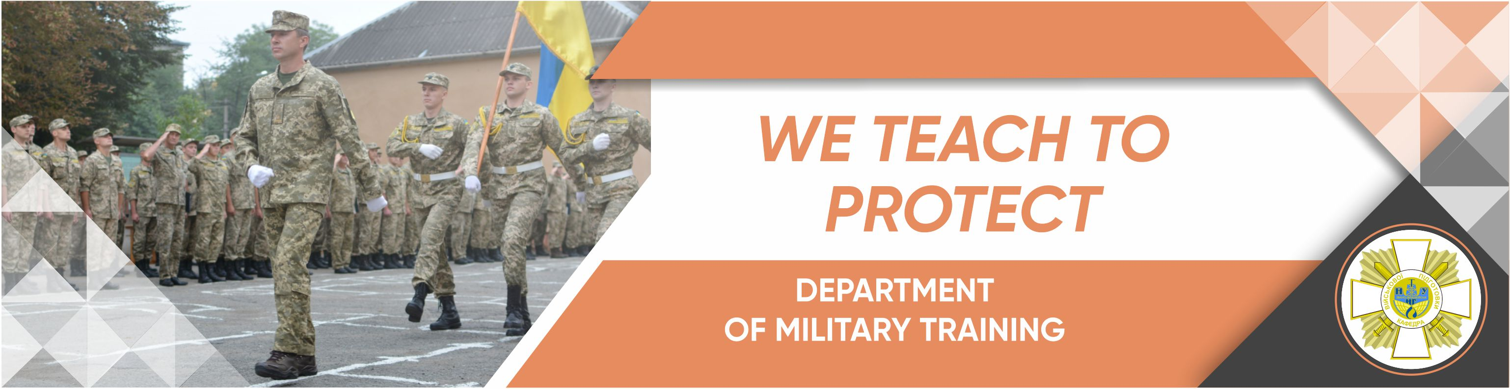Department of Military Trainin