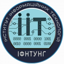 logo of the institute